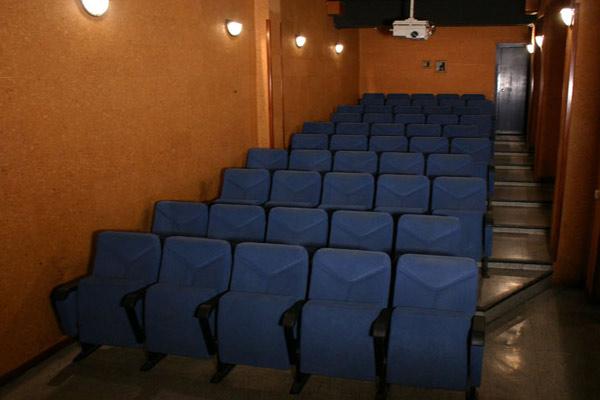 Sala de Proyección Cinematográfica y Digital